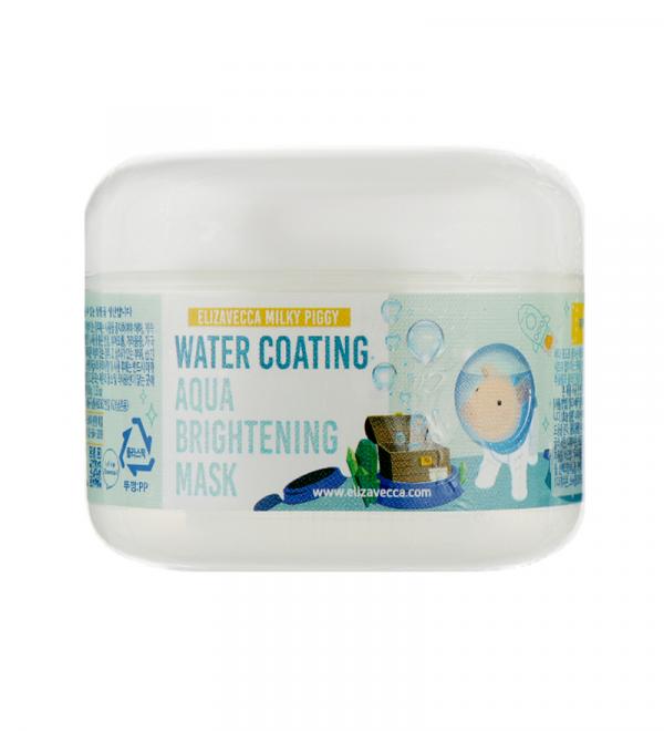 ELIZAVECCA Milky Piggy Water Coating Aqua Brightening  Mask  100 ml